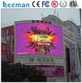 P25 outdoor advertising led sign full color, led digital signage,p10 outdoor led tv advertising screen billboard
