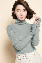 Latest Cashmere sweater Sweater women High collar Elastic Wool  quality Glove sleeve Autumn Winter