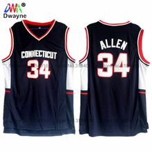 low priced a0888 63c93 34 ray allen jersey usa