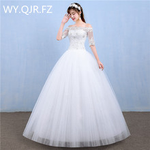 LYG-H87#New spring summer 2017 plus size Lace Up white half sleeve Off Shoulder Bridal Gowns wholesale wedding dress wholesale