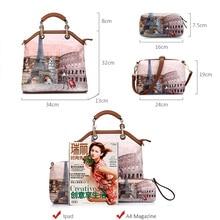 Women printed large tote bags (3 pcs /set)