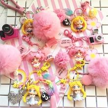 Cute Japanese Cartoon Sailor Moon Pompom Rabbit Fur Ball Keychain Q Version 3D Doll Model Keyring for Women Girl Fashion Jewelry