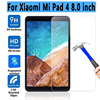 9H Tempered Glass For Xiaomi Mi Pad 4 Screen Protector Protective Film for xiaomi MiPad 4 Pad4 MiPad4 Tablet 8.0 inch Glass Film