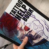 Книга помощи тату LAKY'S