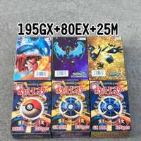 300 pces gx ex mega brilhando cartas jogo batalha cartes pokemon cartões 300 pces cartas de negociação jogo crianças takara tomy pokemon brinquedo