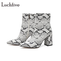New pointed toe women booties fashion chunky high heels ladies shoes sexy zipper serpent color leopard silver ankle boots women