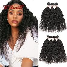 Malaysian Water Wave Human Hair Bundles 100% Human Hair Weav