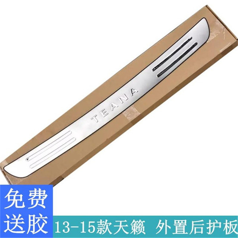 Car-covers stainless steel rear windowsill panel,Rear bumper Protector Sill for <font><b>Nissan</b></font> <font><b>Teana</b></font> <font><b>2008</b></font>--2015 car-styling image