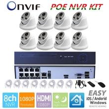 8CH система видеонаблюдения 1080 P POE IP камера 8CH CCTV NVR 8 шт. 2.0MP инфракрасная камера системы безопасности 1080 P кабель для камеры CCTV система POE NVR комплект