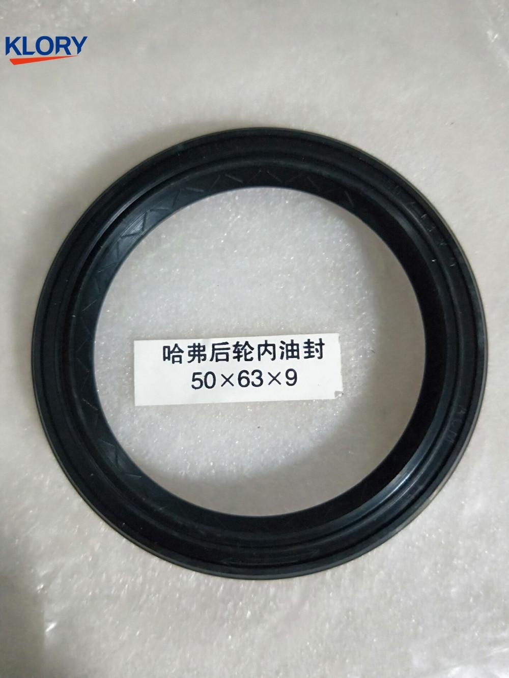 2400200-K00 interno do rolamento da roda Traseira montagem de vedação de óleo (50*63*9) para Great wall Haval