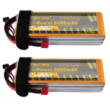 2pcs/lot You&me 6000mAh 11.1V 50C Max 55C 3S RC LiPo Li-Poly Battery for rc helicopter quadcopter