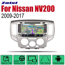 Android 2 Din Auto Radio DVD For Nissan NV200 2009~2017 Car Multimedia Player GPS Navigation System Radio Stereo frame android 6 0 car dvd player for chery beat m1 m5 x1 indis s18 xcross 2009 multimedia stereo radio tape recorder head units
