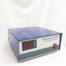 Ультразвуковой высокомощный импульсный генератор 2000 Вт diy Ультразвуковой вибрационный генератор