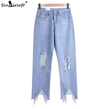 Fashion summer hole jeans womens casual loose cotton nine points soft wide leg new hot free shipping