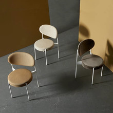цена на Nordic INS Outdoor Casual Home Furniture Dining Table and Chair Simple Modern Iron Personality Creative Comfortable Coffee Chair