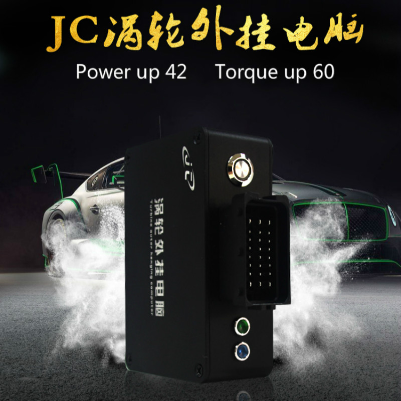Car powerbox turbo truning computer for car power upgrade Resolve slow to improve engine stronger for benz E series C200 in Electronic Ignition from Automobiles Motorcycles