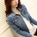 Autumn Rivets Denim Jacket Women's Long-sleeved Korean Slim Short Paragraph Denim Clothing