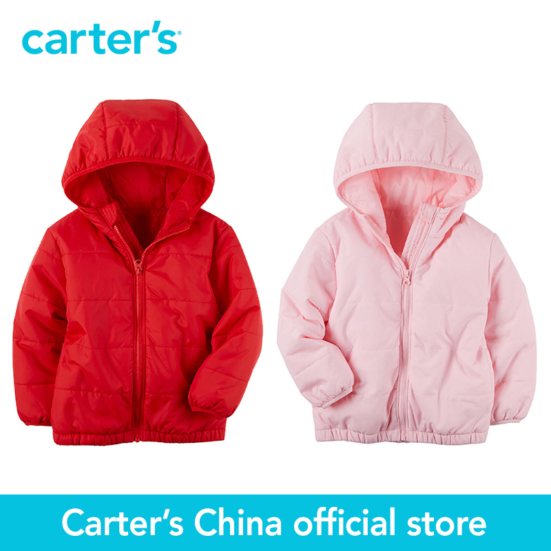 Carter's 0-24 month 1-piece baby children kids hoodie puffer B01G020/B01G021, sold by Carter's China official store
