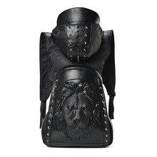 大容量男性復元 3D クールライオンバックパックゴシックエンボスバッグ革 3D ショルダーバッグとフード旅行バックパック