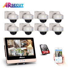 Plug And Play 8CH POE NVR CCTV System+12'LCD Screen&1080P HD Outdoor Vandalproof 30IR NightVison Dome Fixed POE Camera System
