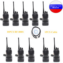 10PCS Black Baofeng BF-888S 5W UHF 400-470MHZ Walkie Talkie 888S Handheld Portable Radio   USB Cable (as gift)