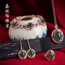 Joyas ожерелье набор Sieraden Hetian костюм 925 Cloisonne Роза четыре части с сертификатом завод прямые продажи
