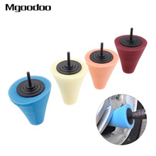 1Pc Burnishing Foam Sponge Polishing Cone Shaped Buffing Pads For Car Wheel Hub Care Metal Pad Soft Type Cleaning Wax Tool