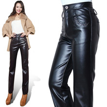 2017 autume and Winter warm women faux leather pants & capris PU botton Snakeskin elastic high waist stretch Straight long pants