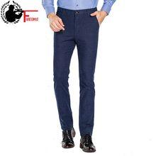 2016 Fashion Men s Casual Pants Mens Joggers Trousers High Quality Cotton Slim Pencil Pants for