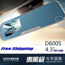 JADO D600S / Car Rearview Mirror Monitor / 4.3″ TFT LCD  / Optical Blue Mirror / Car DVR Driving Video Recoder + Front Camera