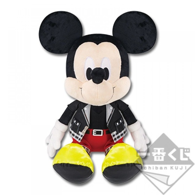 New-KINGDOM-HEARTS-Last-one-Award-King-Mickey-12-Plush-Doll-3-ver-PS4-Game-Anime.jpg_640x640