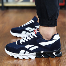 2017 Spring Autumn Men Trainers Sneaker Casual Shoes Breathable Mesh Boy Shoes Fashion Lace Up Flats Male Plus Size 39-45 MeA88