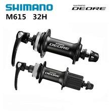Deore M615 32H Центральный замок велосипедный концентратор передний и задний MTB дисковый тормоз горного велосипеда запчасти