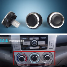 Auto Accessory Heat Control Knob Car Air Conditioning Knob AC Knob For Honda City Fit 3Pcs Per Set Aluminum Alloy