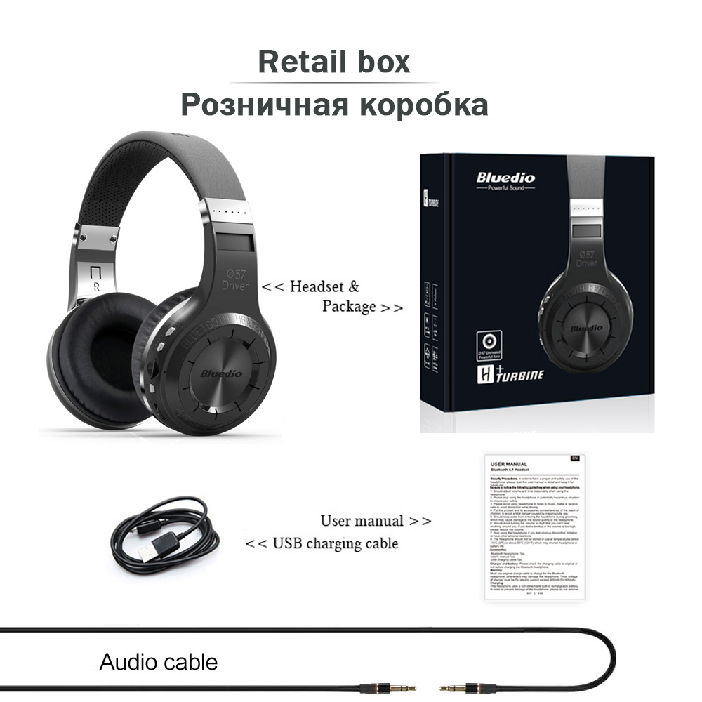 Headphones Bluedio Hurricane H+ Plus Bluetooth 5 0 Wireless Headphone  Support TF Card FM Radio