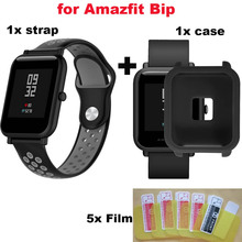 Купить с кэшбэком for Amazfit Bip Lite Smart Watch Bracelet Strap 20mm Pulsera Correa Band for Xiaomi Huami Amazfit Bip Silicone Protective case
