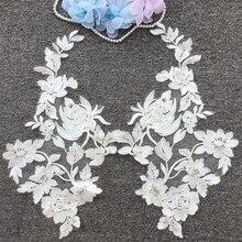 4 Pieces Lace Applique Venice Sewing Trim Mesh Appliques Collar Fabric Wedding Accessories Fashion