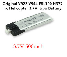 Free Shipping 2pcs/Lot Upgrade Version Original 3.7V 500mAh 30C Lipo battery for WLtoys 6CH V922 V944 FBL100 H377 RC Helicopter