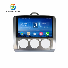 Chogath 9 »1.6 ГГц quad-core 1 ГБ Android 6.1 автомобиль Радио GPS навигации плеер для Ford Focus 2 2005 2006 2007 2008 2009 2010 2011