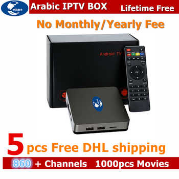 Free Ship 5 pcs  Vshare Android Arabic IPTV BOX  Free Forever Swedish Arabic TV Box - DISCOUNT ITEM  10% OFF All Category