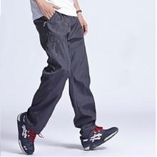 Grandwish 2017 New Quickly Dry Breathable Exercise Pants Men Elastic Waist Men Active Pants Outside Trousers Plus Size 3XL,PA095
