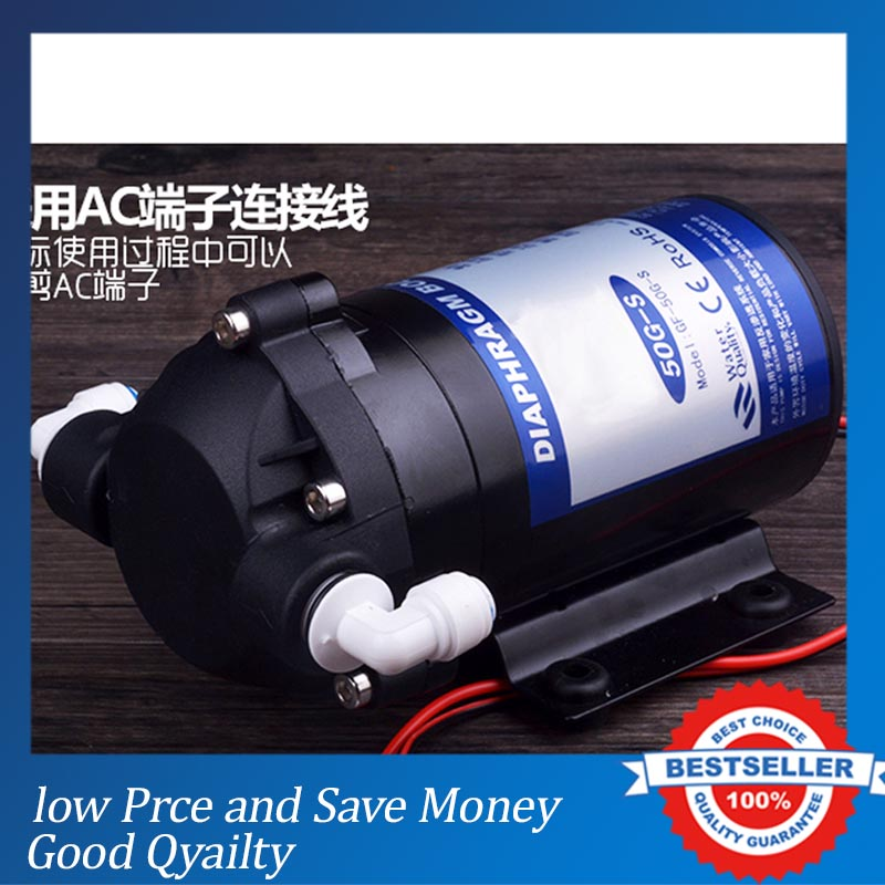 50G-S High Pressure Diaphragm Water Booster Pump DC 24V
