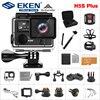 """كاميرا EKEN H5S Plus Action HD 4K بسرعة 30 إطارًا في الثانية EIS مع رقاقة Ambarella A12 داخل كاميرا رياضية تعمل باللمس وشاشة تعمل باللمس 30 """"مقاومة للماء"""