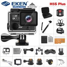 EKEN H5S בתוספת פעולה מצלמה HD 4K 30fps EIS עם Ambarella A12 שבב בתוך 30m עמיד למים 2.0 מגע מסך ספורט מצלמה