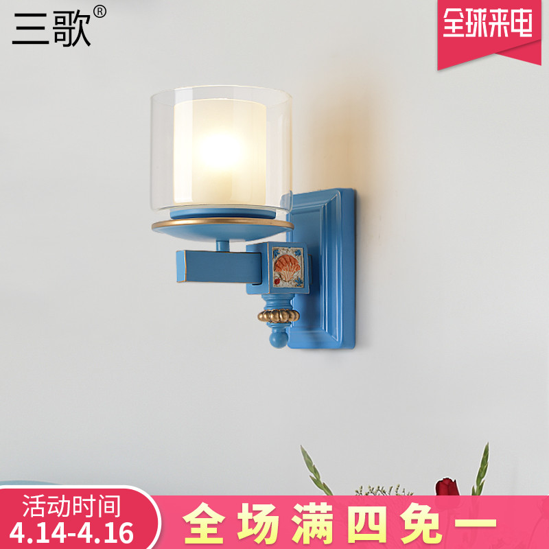 style wall lamp bedroom bedside lamp living room decoration corridor lamp personalized childrens room wall lampstyle wall lamp bedroom bedside lamp living room decoration corridor lamp personalized childrens room wall lamp
