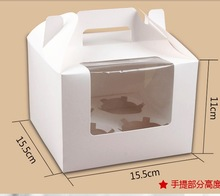 20PCS/LOT 15.5x11x15.5cm-White PVC Window Candy Cake Portable Mousse Packing Boxes