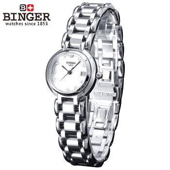 c3c0f9c99eacf Mais nova marca de moda das mulheres subiu de ouro de aço inoxidável relógio  de senhora ocasional binger relógio de pulso de quartzo 50 m à prova d  água  ...