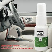 Купить с кэшбэком Car Scratch Repair Fluid Polishing Interior Renovation Agent Wax For Car Scratch Wax Leather Furniture Care Cleaner