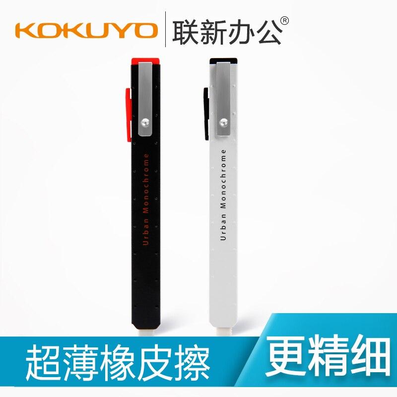 купить Japan KOKUYO Ultra-thin Eraser WSG-ERUP1W Painting Pencil Eraser Examinations Portable Rubber 1PCS по цене 1434.75 рублей
