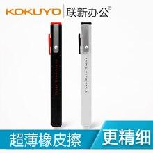 Japan KOKUYO Ultra-thin Eraser WSG-ERUP1W Painting Pencil Eraser Examinations Portable Rubber 1PCS